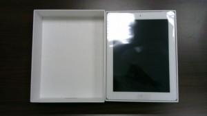 Супер-приз Яблочной осени №2 -  планшет Apple New iPad Wi-Fi+4G 32GB White. Отличный помощник и в работе, и в развлечениях.