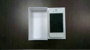 Супер-приз Яблочной осени №3 -   смартфон Apple iPhone 4S 16Gb White. Один из лучших смартфонов на сегодняшний день.