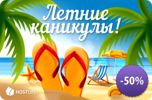 hostlife_summer_postcard_02