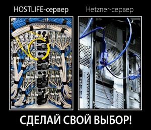 demotivator_rus