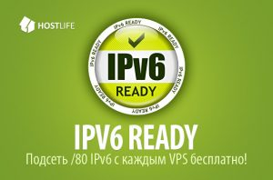 hostlife_ipv6_ready_postcard