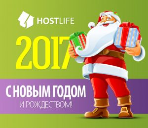 hostlife_christmas_2017_postcard