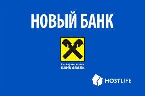 hostlife_new_bank_postcard-1